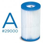 Filtr do pompy basenowej typ A 2006-5678 litrów INTEX 29000