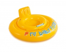 Koło Fotelik dla najmłodszych do nauki pływania śr 70 cm NTEX 56585
