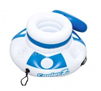 Pływająca lodówka 70cm z uchwytami do basenów Bestway 43117